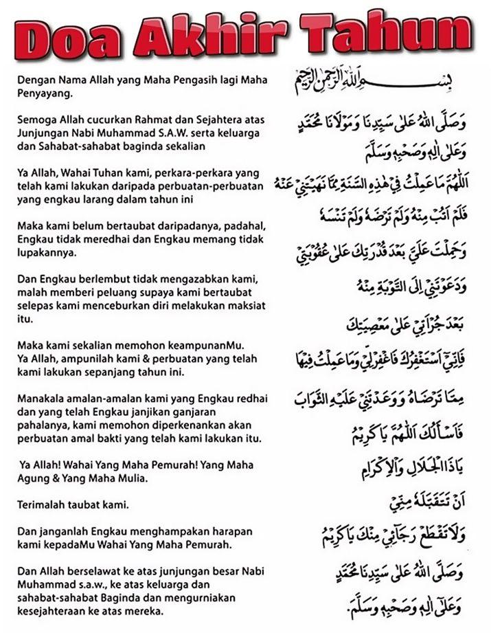 Bacaan doa akhir awal tahun hijrah 1441 dan amalan sunat