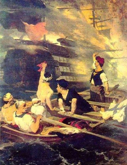 Η πυρπόληση της τουρκικής ναυαρχίδας από τον Κανάρη. Πίνακας του Νικηφόρου Λύτρα (π. 1866-1870). Λάδι σε μουσαμά, 143 εκ. x 109 εκ. Πινακοθήκη Αβέρωφ, Μέτσοβο