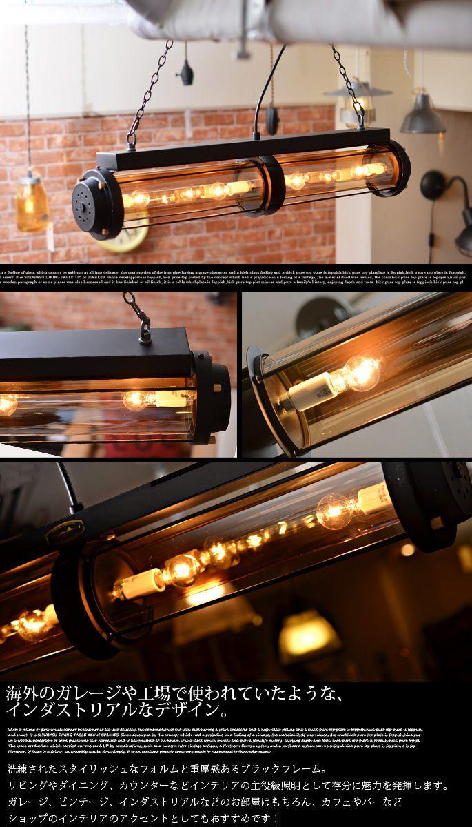 ボード Interior Item インテリアアイテム 家具 雑貨 のピン