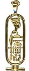 Charm - CARTOUCHE NEFERTITI - Sterling Silver or 9ct Gold