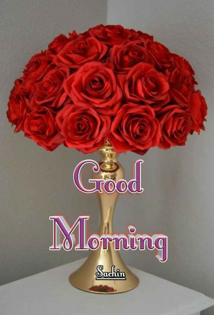 Good Morning Good Mispthsh Sachin Sharechat Good Morning Prayer Good Morning Greetings Good Morning Picture