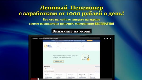 Каталог сайтов   Сервис приема платежей и каталог партнерских программ Paysystem.tv