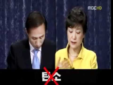 노트없는 박근혜 토론....