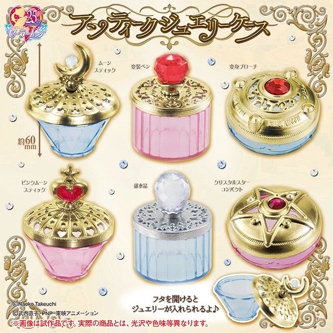 """sailor moon"" ""sailor moon merchandise"" ""sailor moon toys"" ""sailor moon gashapon"" ""sailor moon collectibles"" ""antique jewelry case"" ""sailor moon wand"" ""sailor moon compact"" gashapon bandai capsule toy anime japan shop"
