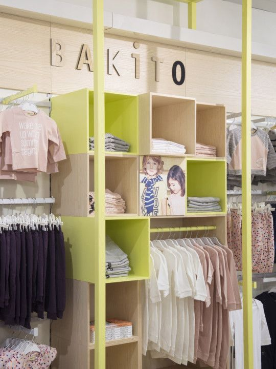 Bakito by Magasin is a trendy and functional kid's collection owned by Magasin du Nord.