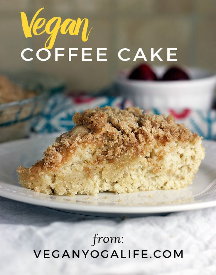 Whether you're looking to make an epic vegan brunch or just want to keep it simple, this vegan coffee cake does not disappoint!