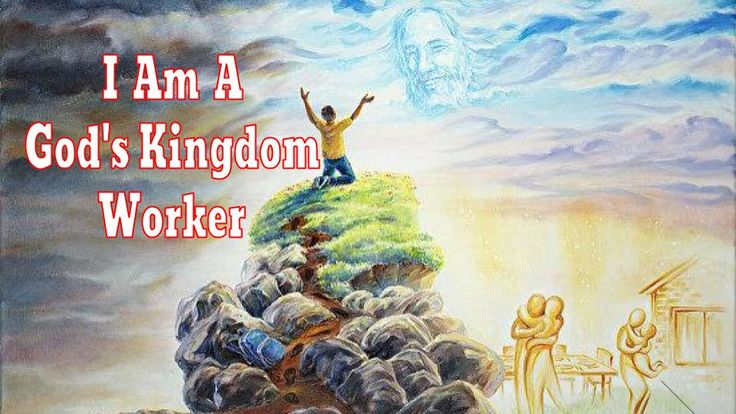 I seek the Kingdom of God and His Righteousness, not the conquest of the world.   Seek first his kingdom and his righteousness and all these things will be given to you as well. Matt 6:33   Jesus tells you today: Plan the future over which God has given you Control and free will: Where do you go after your death? Trust in the provision of God who is your Father and also Lord and master of the whole universe. Abandon your struggle to conquer the world and begin to work for the Kingdom of God…
