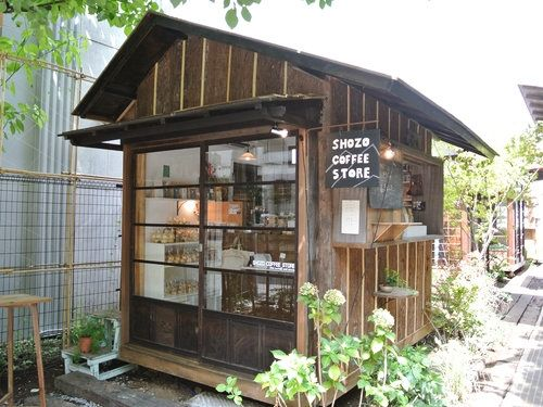 SHOZO COFFEE STORE, Nasu, Tochigi in Japan