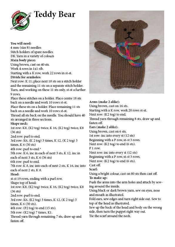 Knitting pattern for Teddy Bear hand puppet Operation Christmas Child Proje...