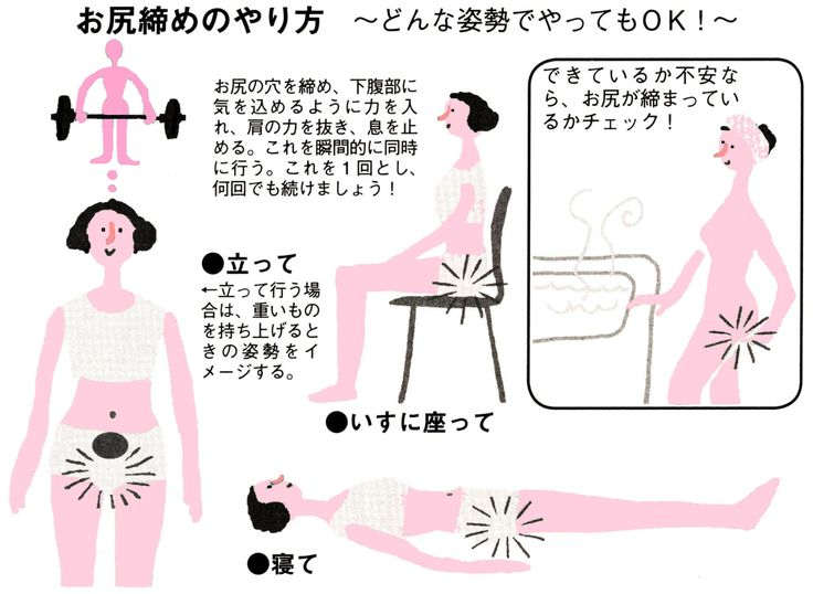 お尻締めのやり方。健康な心が健康な体をつくるという天風理論の実践として最も基本的な方法に「クンバハカ」があります。クンバハカは、人間を瞬間に「もっとも神聖な状態に保つ手法」とされ、ヨガの神髄ともいえます。クンバハカは、インドのヨガの秘技ですが、要はお尻の穴をギュッと締めるのがポイントなので、俗に「お尻締め」とも呼ばれています。