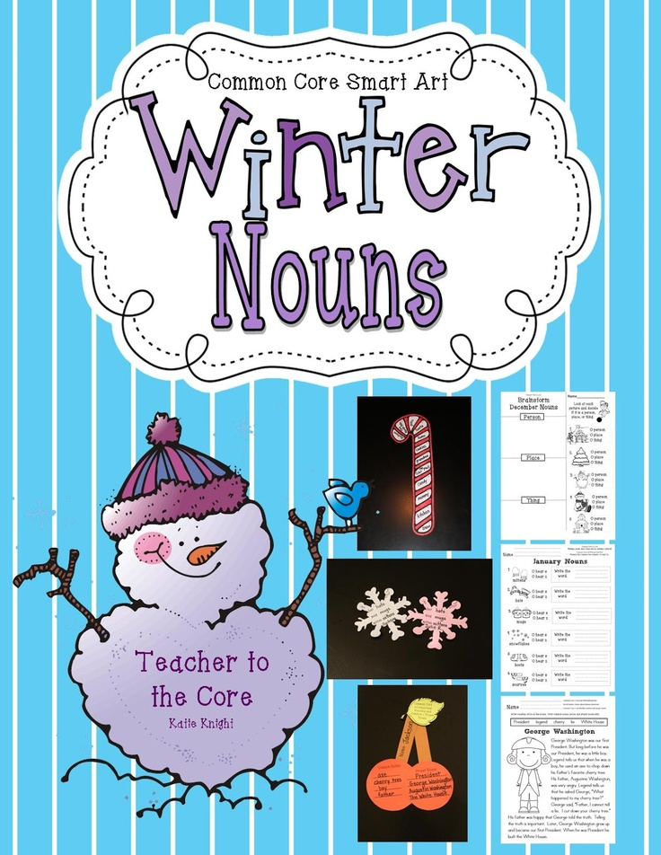 This smart art is too cute and highlights the Common Core standard of nouns.  You get an academic art project and an extension lesson for the months of December, January, and February.  Nouns topics include person, place, and thing, plurals, and finding nouns in the context of a paragraph. Art projects are candy canes, snowflakes, and, George Washington's cherries. Your classroom is going to be so cute for words.