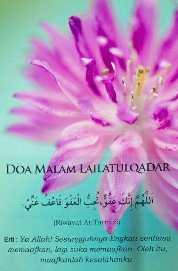 Doa malam al qadar