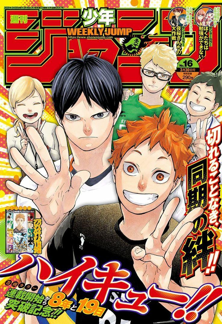 Haikyu weekly jump in 2020 manga covers cute poster