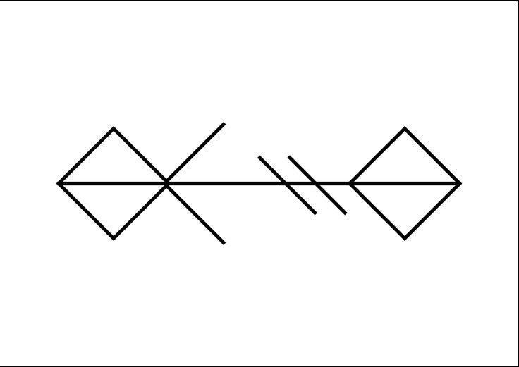 possible tattoo design: combination rune symbols 'heart' and 'creation', 'passion' and 'mind' would love a minimalistic tattoo
