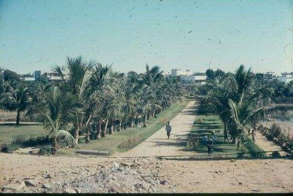 dating Park i Karachi