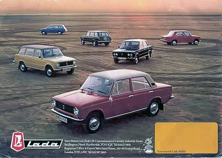 LADA [ (c) correction by Supertick57 ]