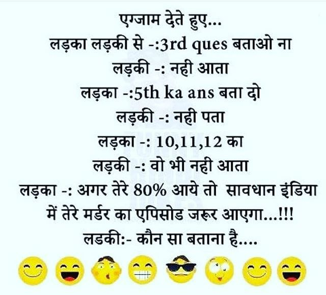 Image May Contain Text Funny Jokes In Hindi Funny Images Laughter Some Funny Jokes