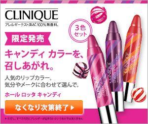 CLINIQUE / バナー