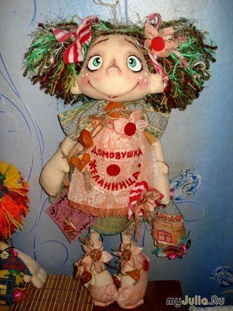 Рисуем мордашки текстильным куклам. Мастер-класс от БРЕЛЕНЫ. - 3 варианта головы