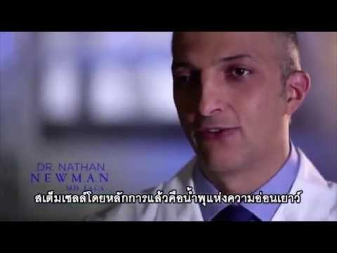 LUMINESCE Stem Cell Growth Factors Technology™