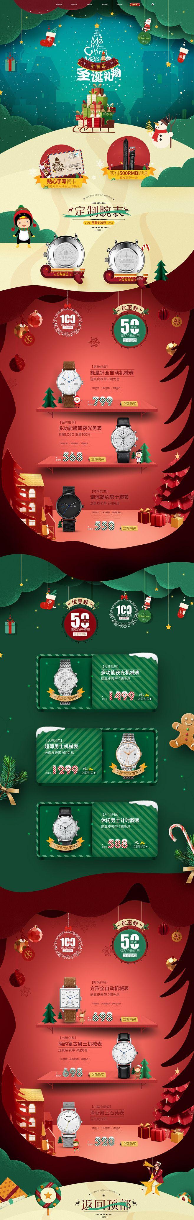 圣诞节 珠宝首饰银饰银器钻石戒指天猫首页...