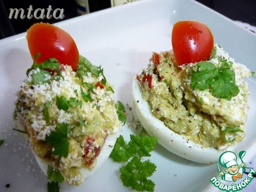 Фаршированное яйцо с авокадо - кулинарный рецепт