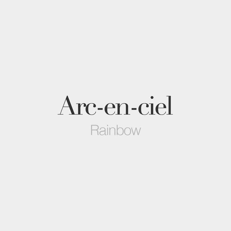 ♢□○□♢ (masculine word) /aʁ.kɑ.sjɛl/