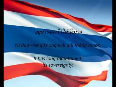 """Thai National Anthem - """"Phleng Chat Thai"""" (TH/EN) - YouTube. (~~♥~~ This is a very beautiful Song/Anthem) Baie mooi!"""