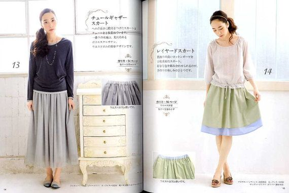 Pined by nidnirandHandmade Skirt from Standard to Trendy Japanese by pomadour24