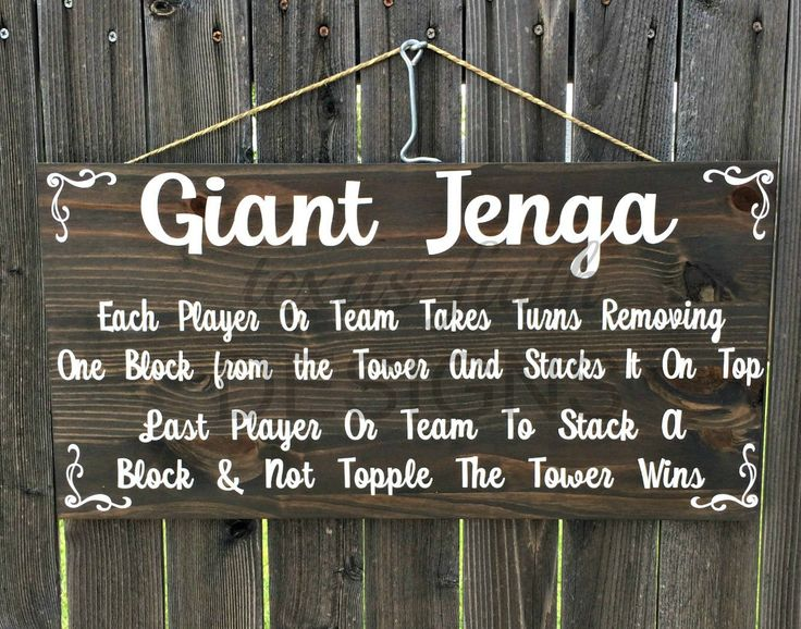 Game Rules Board, Lawn Games Sign, Wedding Sign, Games Signs, Bocce, Corn Hole, Engagement Dinner