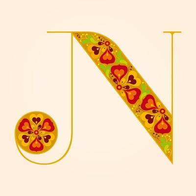 2011 10 N Letter NAlphabet LettersDesign LettersDrawing