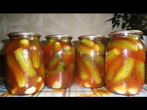 Огурцы в томатном соусе на зиму (+ВИДЕО) - Затейка.com.ua - рецепты вкусных десертов, уроки вязания схемы, народное прикладное творчество