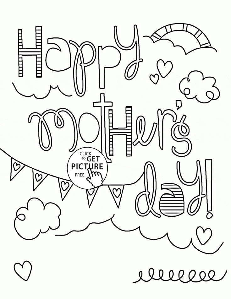 Funny Mother's Day coloring page for kids, coloring pages