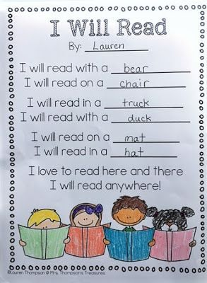 "Free ""I Will Read"" Poem Template Your students will love being able to be a little silly with this fun poem template about reading everywhere! Fill in the blanks with pairs of rhyming words to create your very own poem. This is a great activity to go along with a Dr. Seuss unit or for Read Across America week. Visit my blog for the free download! Dr. Seuss activities Mrs. Thompson's Treasures Poetry Read Across America reading"