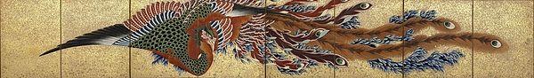 Katsushika Hokusai Phoenix (1835)