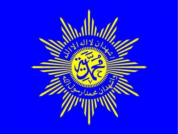 Berita Islam ! Muhammadiyah Desak Mahkamah Pidana Internasional Adili Kasus Rohingya... Bantu Share ! http://ift.tt/2vVRypy Muhammadiyah Desak Mahkamah Pidana Internasional Adili Kasus Rohingya  Jakarta  Pimpinan Pusat Muhammadiyah menyatakan mendesak kepada Mahkamah Pidana Internasional (Internasional Criminal Court-ICC) untuk mengadili pihak-pihak yang terkait dalam kejahatan kemanusiaan di Rohingya. Tidak kurang dari 3.000 orang mengungsi ke perbatasan Bangladesh dan 800 orang tewas…