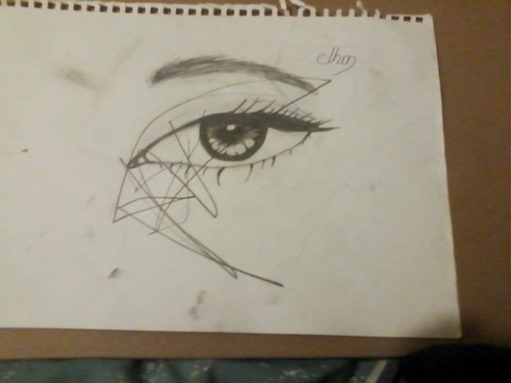 Eye sor by my brother  did  miss it up