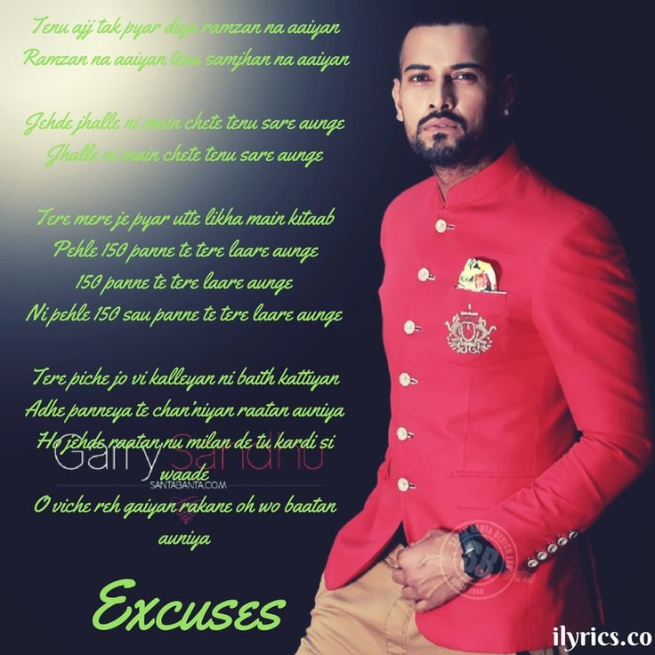 621 best Punjabi Music images on Pinterest | Lyrics, Music lyrics ...
