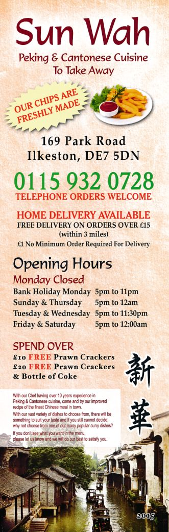 Menu for Sun Wah Chinese takeaway on Park Road in Ilkeston, Derbyshire DE7 5DN. For the full menu - http://www.menulation.com/sun-wah-ilkeston-chinese-takeaway-menu.html #Chinese #food #takeaway #menu #Ilkeston #Derbyshire #takeawaymenu