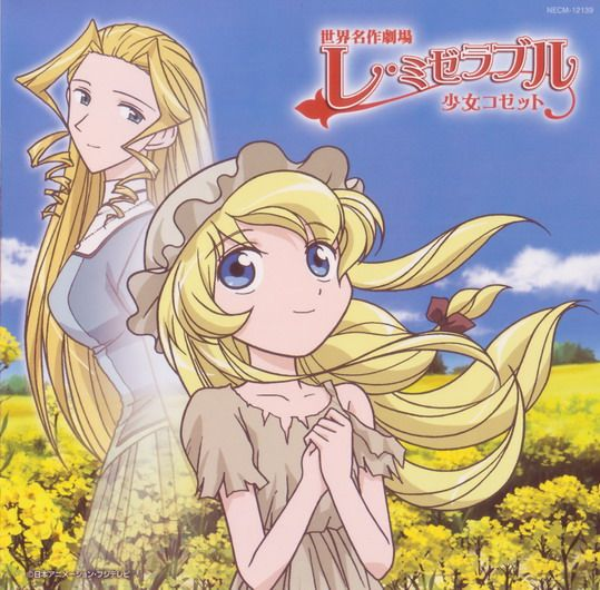 Enjoy More Les Miserables with Shoujo Cosette-- I've watched this entire series and it actually is pretty good. Tears were shed at some parts.