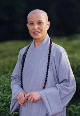 Master Cheng Yen is a Buddhist nun, most known for her work as a teacher and philanthropist. She is the founder of the Buddhist Compassion Relief Tzu Chi Foundation, a non-governmental organization that is currently covering most parts of Asia, and is involved in various charitable work such as international disaster relief, environmental protection and preservation, community volunteering and health donations.