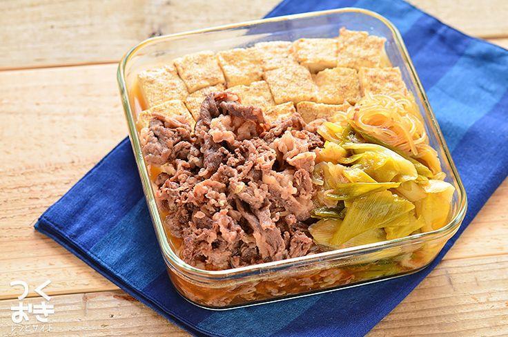 温め直して美味しい、身体温まる定番おかず。豆腐が入って食べごたえがあるので、遅めの夕食にもオススメです。冷蔵保存4日