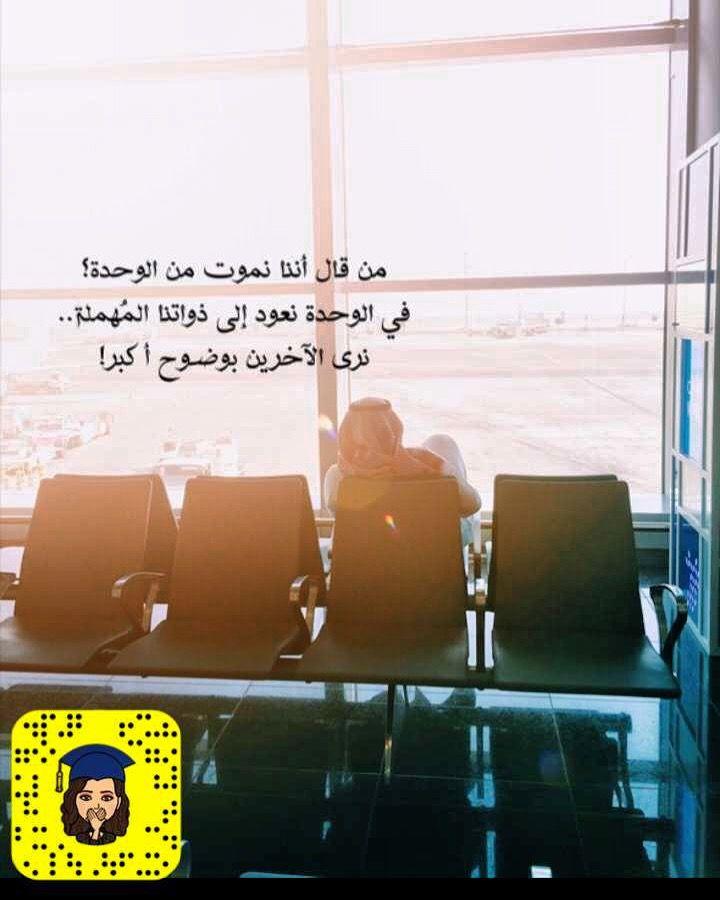 صور اقتباسات اقتباس سناب تصويري Iphone Snapchat My Favorite Things Movie Posters Poster
