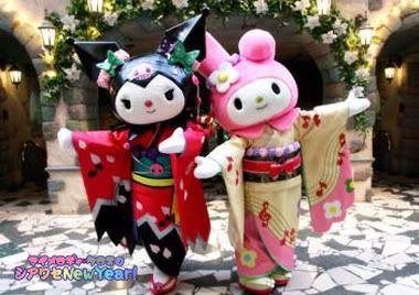Kuromi and My MELODY In wearing Kimono
