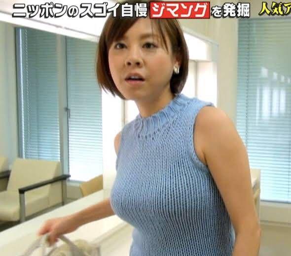 真麻 巨乳 高橋 水着もあり!?巨乳アナウンサー高橋真麻さんの画像集めました!