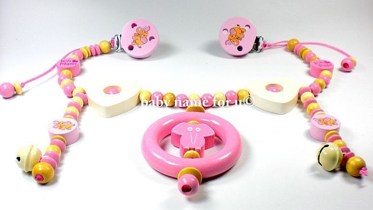 Kinderwagenkette ohne Namen Elefant von Schnullerkette by baby name for u auf DaWanda.com