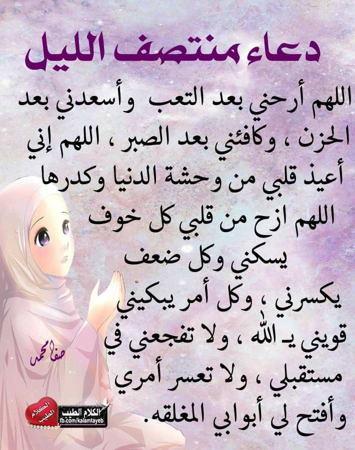 Pin By The Noble Quran On I Love Allah Quran Islam The Prophet Miracles Hadith Heaven Prophets Faith Prayer Dua حكم وعبر احاديث الله اسلام قرآن دعاء Math Dvi