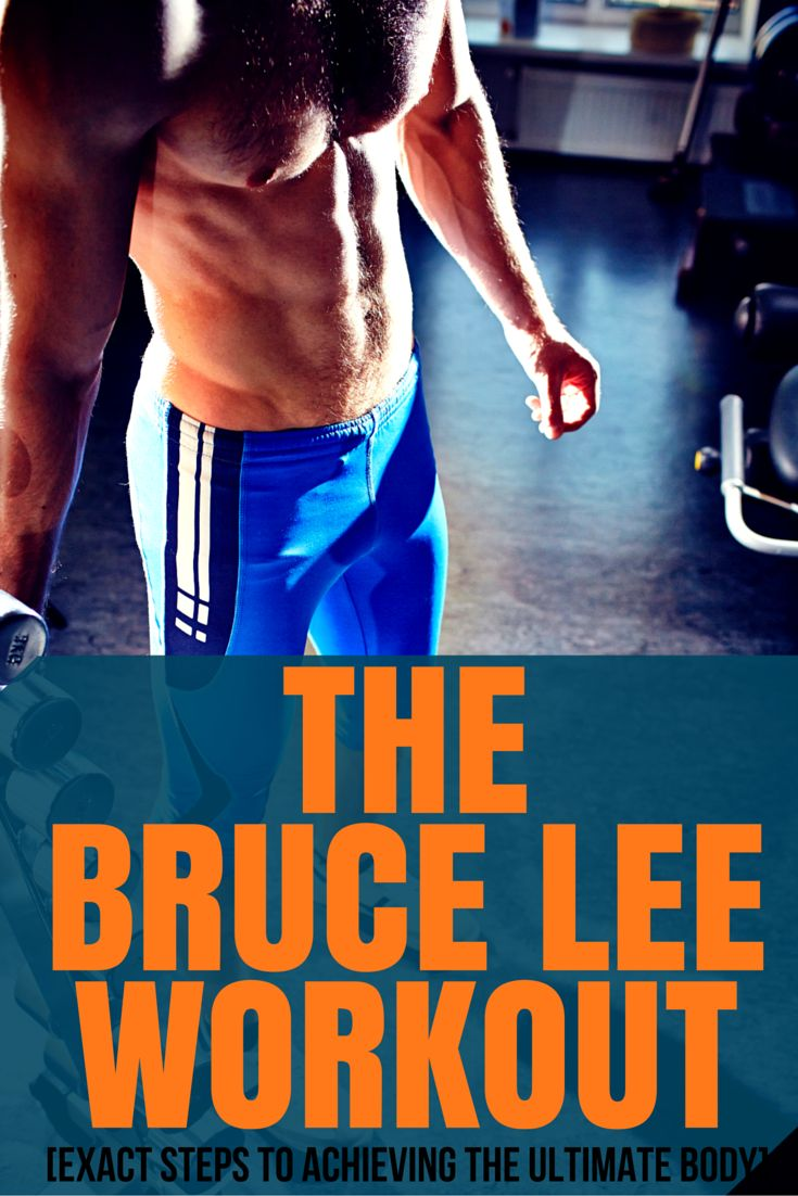 When it comes to a ripped physique they don't come better than Bruce Lee's. He had muscle, strength, power and amazing defined six pack abs. Weight training was a big part of his exercise regime. This article explains his unique approach to exercise.