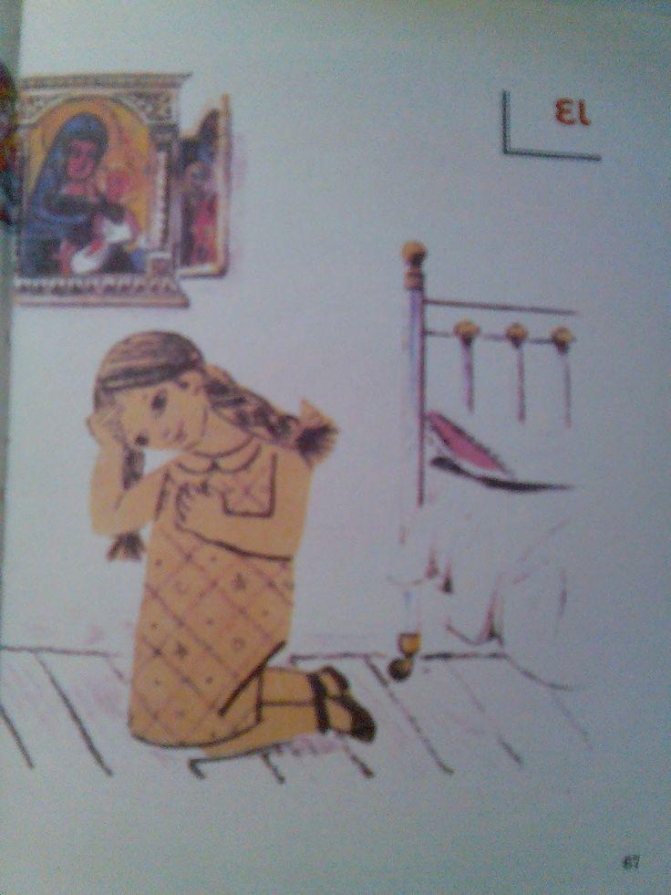 Να προσεύχεσαι σαν όλα  να εξαρτώνται από το Θεό!!! Να δουλεύεις σαν όλα  να εξαρτώνται από σένα!!!