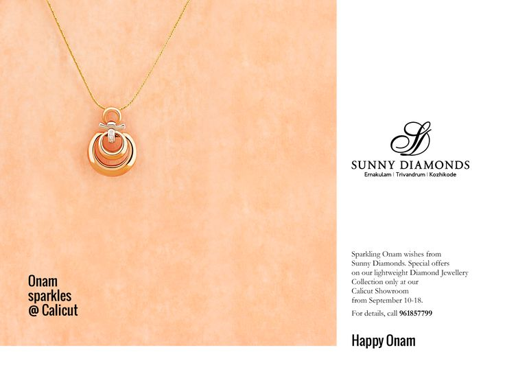 Keep it simple, keep it light! Visit out #Calicut store for the latest in #lightweight #jewellery. #Onam #specials